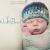 easy crochet pattern baby beanie hat